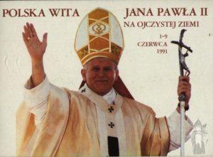 Jan Pawel II - pielgrzymki - Rzeszow 1991 - 2