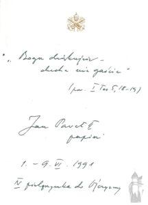 Jan Pawel II - pielgrzymki - zaproszenie 2