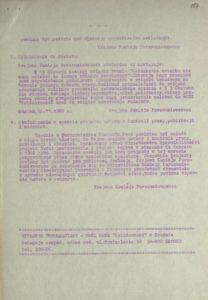 Biuletyn Informacyjny Nr 5 Podkarpackiego Regionalnego Komitetu Założycielskiego NSZZ Solidarność w Krośnie z 1980 r., s.197
