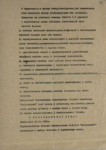 Biuletyn Informacyjny nr 180 Międzyzakładowego Komitetu Założycielskiego w Sanoku o celach i zadaniach związku z dn. 29.10.1980 r., s.41