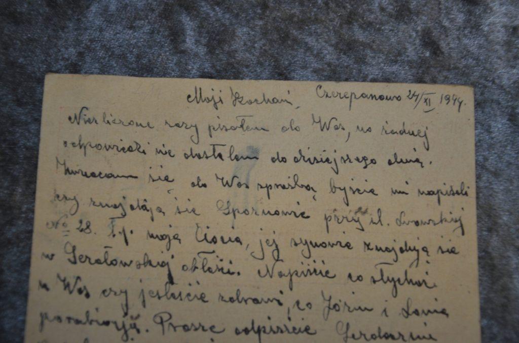 Fragment wystawy (list 4)