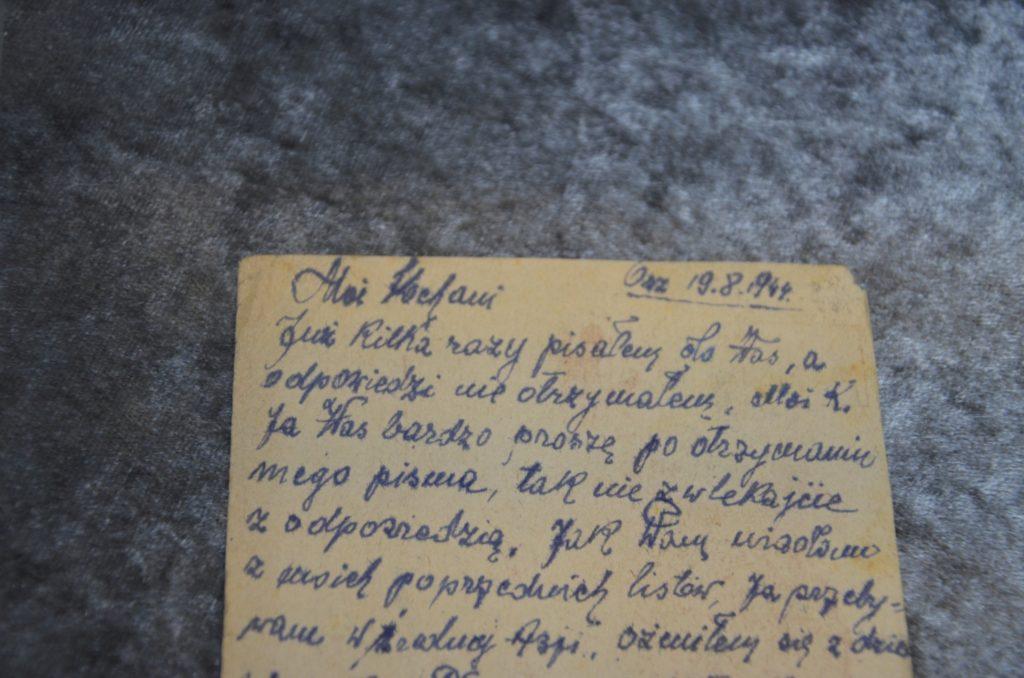 Fragment wystawy (list 5)