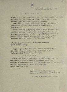Komunikat nr 7 z 5.01.1981 r. Solidarności Wiejskiej w Ustrzykach Dolnych o poparciu w działalności oraz o przekształceniu w Ogólnopolski Komitet Strajkowy Federacji Soli