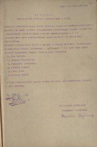 Komunikat z dn. 14.10.1980 r. o składzie osobowym Tymczasowego Zarządu KZNZZ Solidarność działającego przy Podkarpackich Zakładach Rafineryjnych w Jaśle