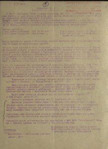 Komunikat z dnia 13.11.1980 r. w sprawie utworzenia MKZ NSZZ Solidarność Pracowników Oświaty i Wychowania w Krośnie