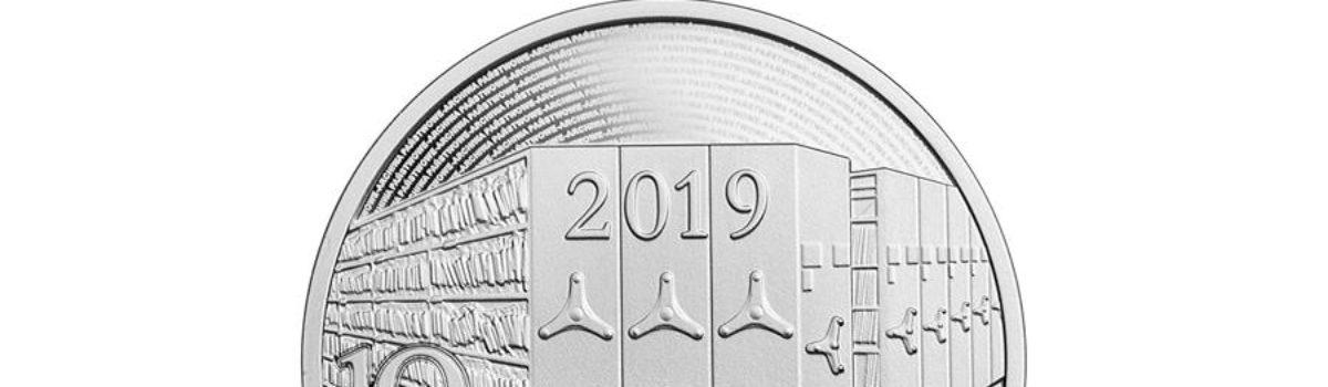 """Moneta okolicznosciowa """"100 rocznica podpisania Dekretu o archiwach państwowych"""