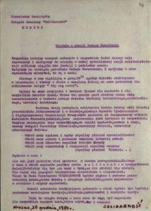 Orędzie NSZZ Solidarność Krosno z dn. 20.12.1980 r. z okazji Bożego Narodzenia, s.144