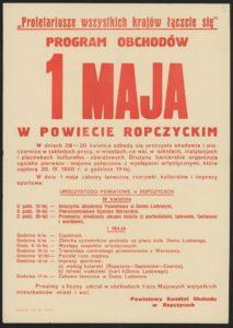 Plakat pierwszomajowy z 1960 roku Ropczyce