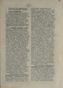 Załącznik do pisma z dn. 20.01.1981 r. wraz z Postulatami Wsi Rzeszowskiej NSZZ Solidarność Wiejska, s.11