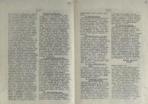 Załącznik do pisma z dn. 20.01.1981 r. wraz z Postulatami Wsi Rzeszowskiej NSZZ Solidarność Wiejska, s.12